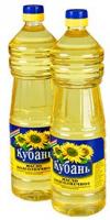Kuban Corn oil, refined, deodorized