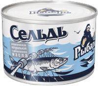 Atlantic herring natural