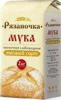 Мука пшеничная высший сорт «Рязаночка»