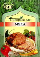 Приправа для мяса