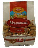 Sooshki Malutka
