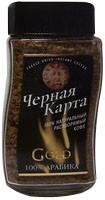 Кофе Черная Карта Голд